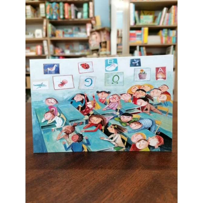Szimonidesz Hajni képeslap - Iskola