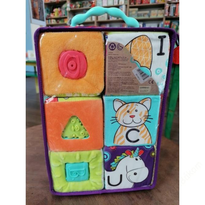 B.Toys, ABC Block Party
