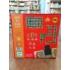 Kép 3/3 - Óriás puzzle - A város - The city