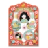 Kép 2/3 - Kitűzők - Japán - lovely badges